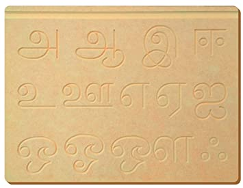 The Kiddy Depot - Tamil Vowels Alphabet Educational Tracing Board