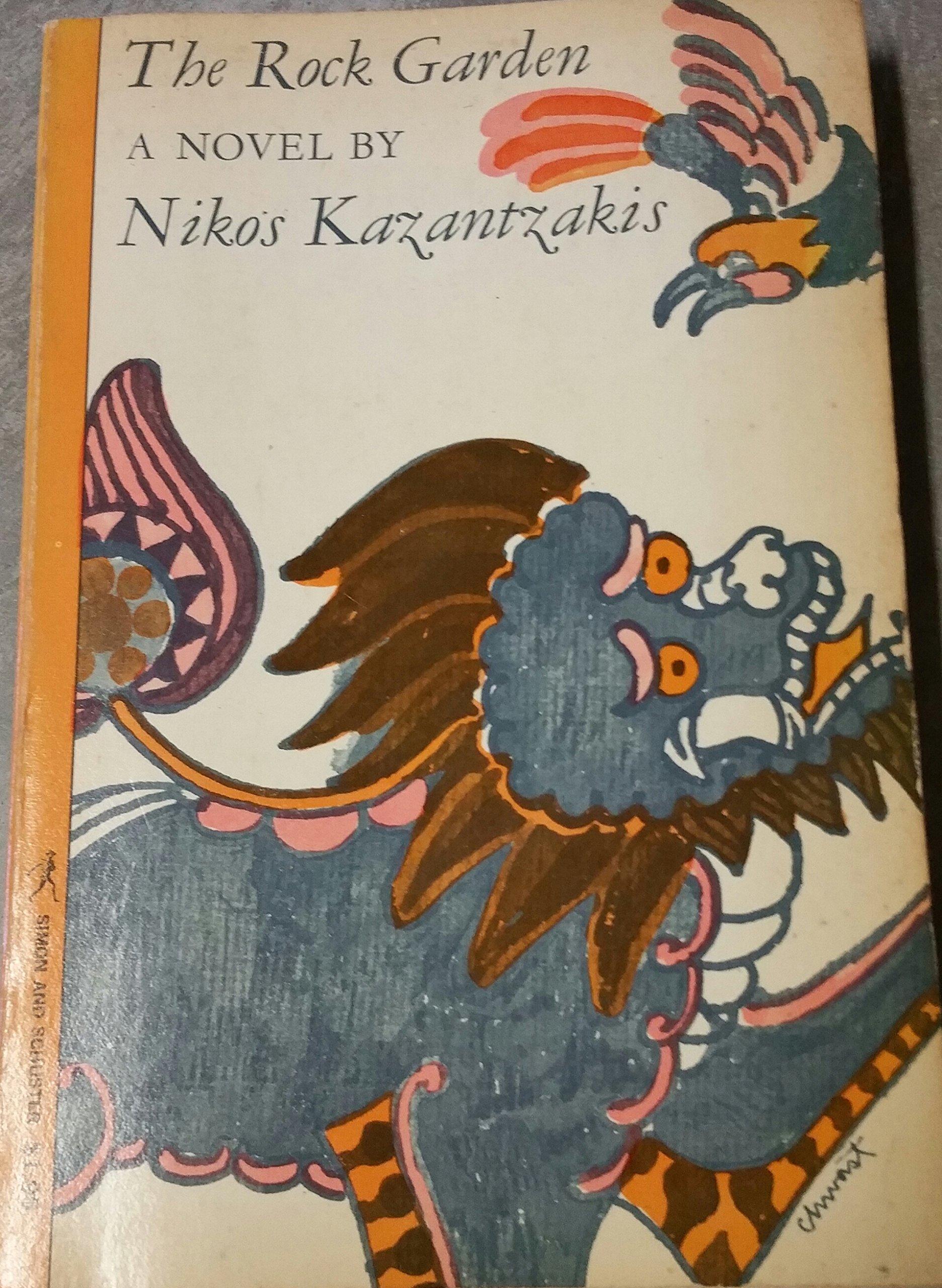 The Rock Garden: Nikos Kazantzakis, Richard Howard, Kimon Friar ...