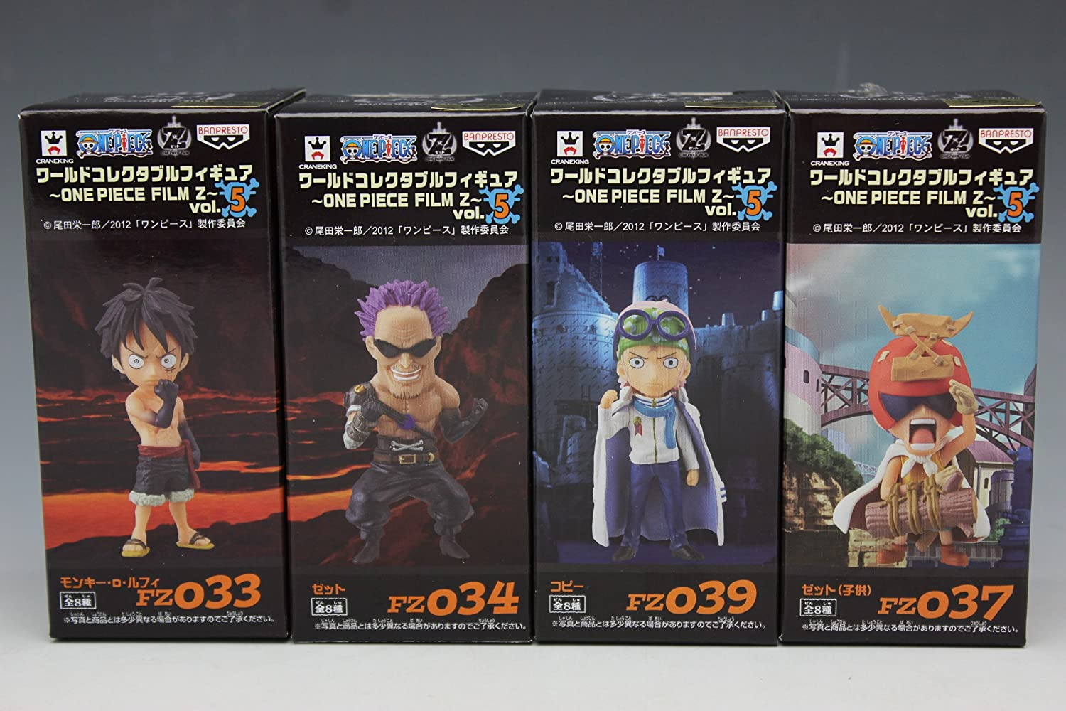 One Piece World Collectable Figure Film Z vol.2 WCF Complete New