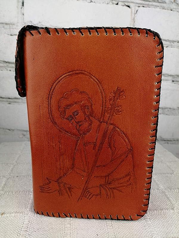 Funda de Cuero Para Libro Liturgia de las Horas San Jo´se: Amazon.es: Handmade