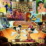 ディズニーファン読者が選んだディズニー ベスト・オブ・ベスト  250号記念盤