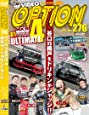 VIDEO OPTION DVD Vol.276 (D1 ULTIMATE4 in HKS PREMIUMDAY)
