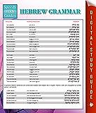 Hebrew Grammar (Speedy Language Study Guides)