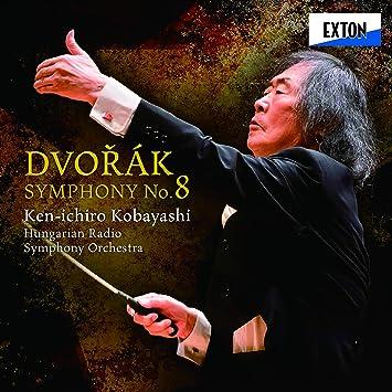 ドヴォルザーク:交響曲 第8番
