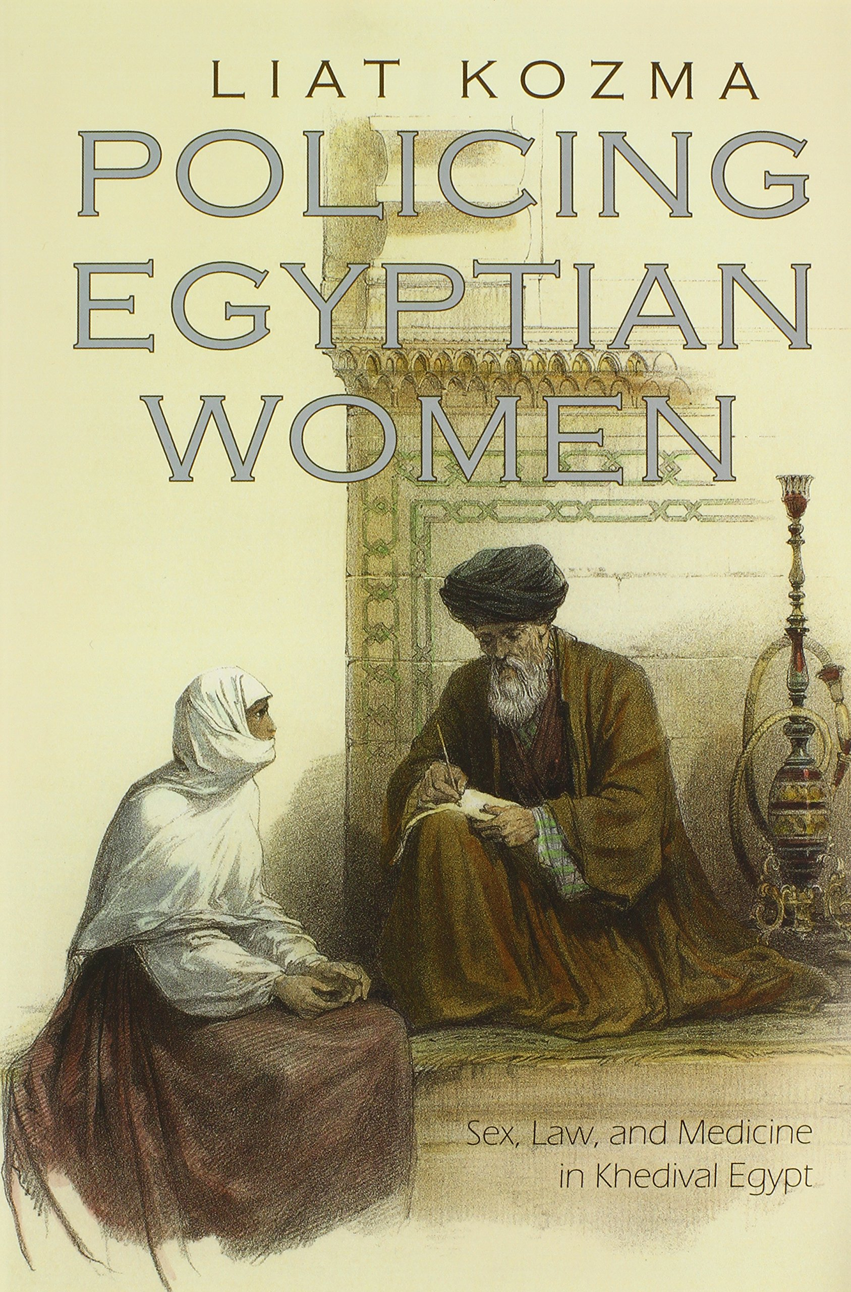 egyptian women and sex