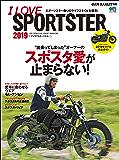 I LOVE SPORTSTER 2019[雑誌] エイムック