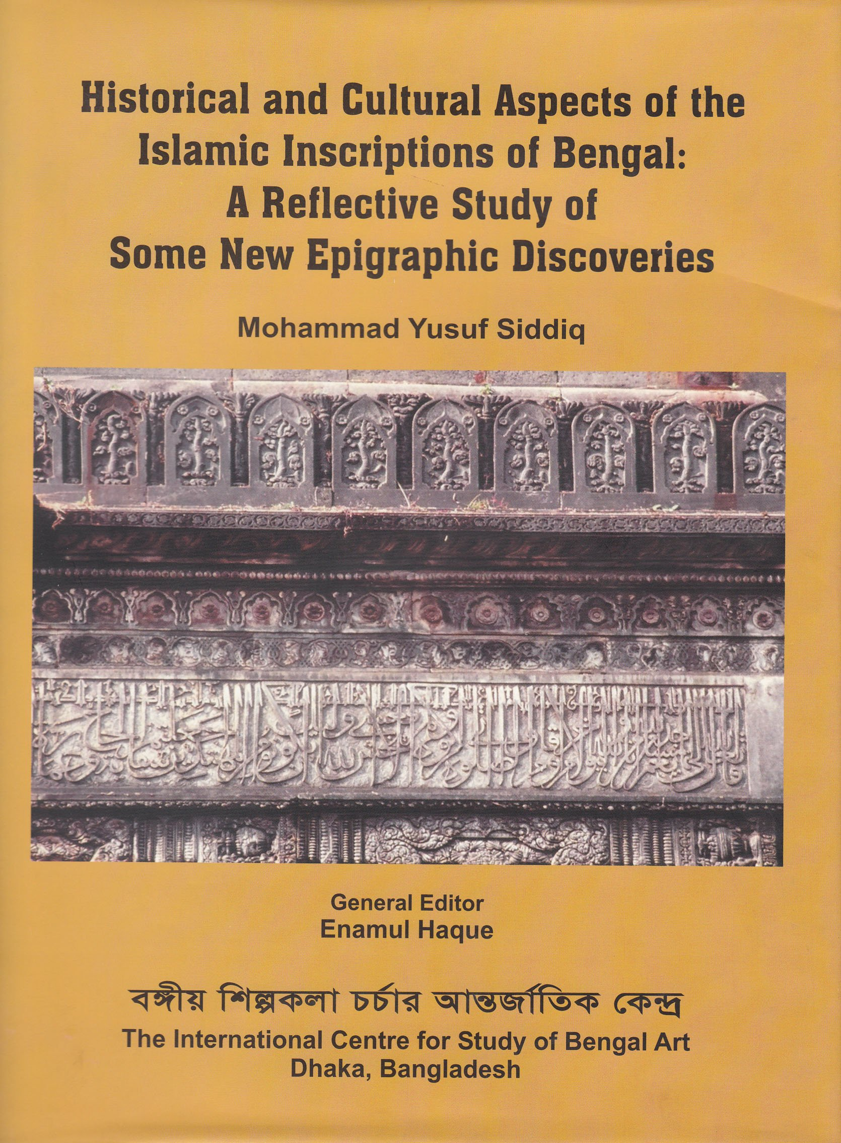 Download Historical and Cultural Aspects of the Islamic Inscriptions of Bengal: A Reflection on Some New Epigraphic discoveries (Studies in Bengal Art Series, NO. 10) pdf