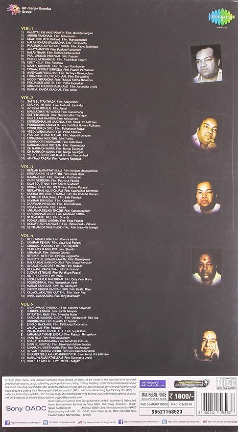 Legends - Kannadhasan Box set