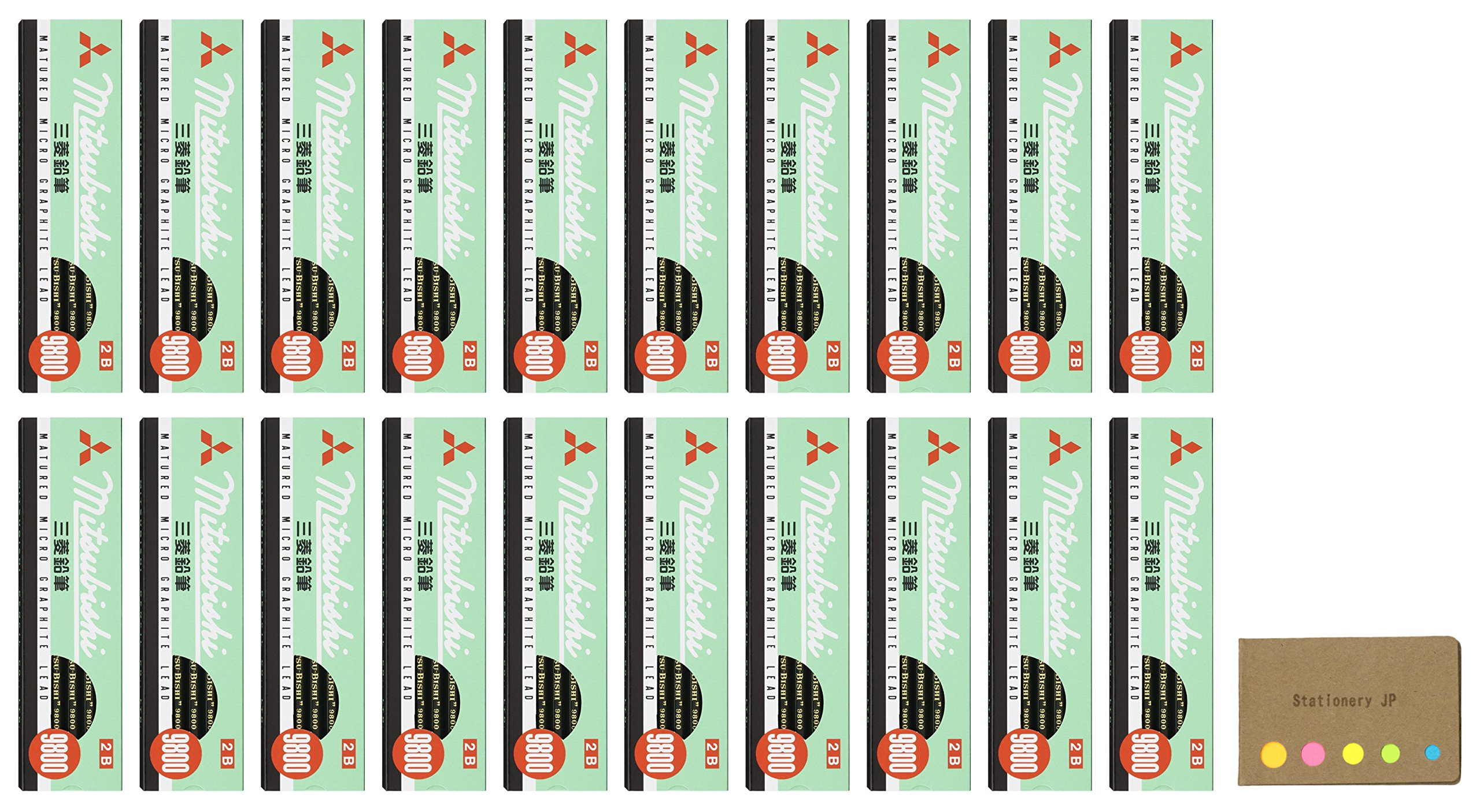 Uni Mitsubishi 9800 Pencil, 2B, 20-pack/total 240 pcs, Sticky Notes Value Set by Stationery JP (Image #1)