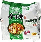 Jml Instant Noodle Artificial Stew Pork Flavour 5 small bags