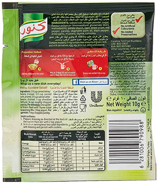 c087d905f Knorr Salad Mixes Basil & Thyme, 10g: Amazon.ae