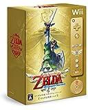ゼルダの伝説 スカイウォードソード ゼルダ25周年パック - Wii