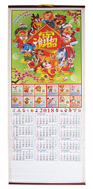 2018 year of dog chinese new year calendar scroll 703 - Chinese New Year Calendar