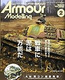 Armour Modelling 2020年 02 月号 [雑誌]