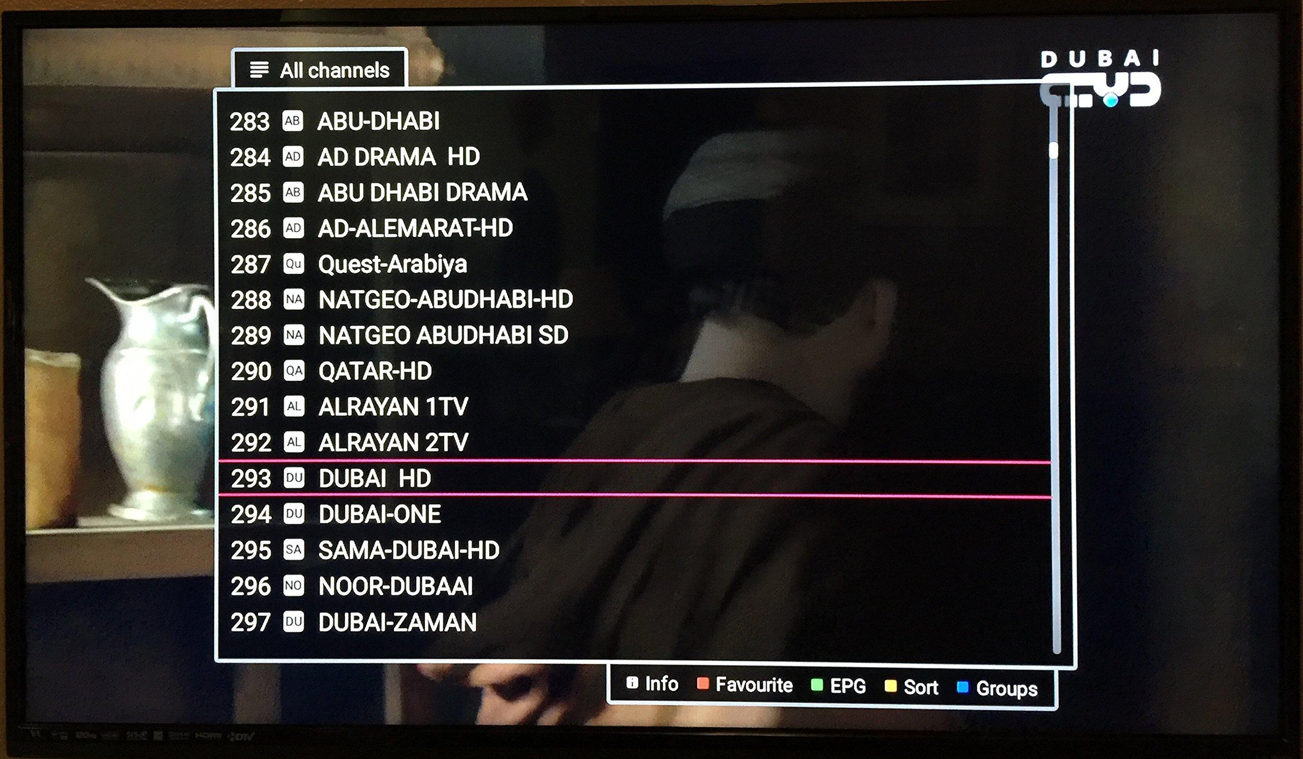 Arabia TV Super HD Receiver with 3000 Channel جهاز العائلة للقنواة العربية والعالمية (3000 Channel) by iptv+ (Image #3)