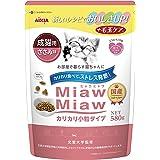 ミャウミャウ キャットフード カリカリ小粒タイプミドル ささみ味 成猫用 580g