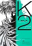 K2(7) (イブニングコミックス)