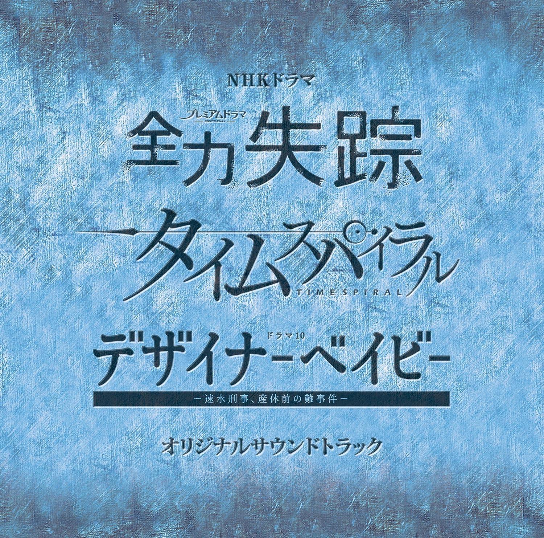 : アルバム・ジャケット