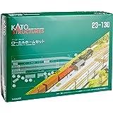 KATO Nゲージ ローカルホームセット 23-130 鉄道模型用品
