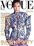 VOGUE JAPAN (ヴォーグジャパン) 2019年07月号