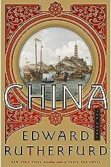 China: The Novel Kindle Edition