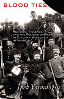 Amazon shattered spaces ebook michael meng kindle store blood ties religion violence and the politics of nationhood in ottoman macedonia 1878 fandeluxe Choice Image
