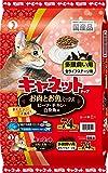 キャネットチップ 多頭飼い用 キャットフード 多頭飼い用お肉とお魚ミックス 7.4kg