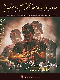 Amazon com: Jake Shimabukuro - Peace Love Ukulele Songbook