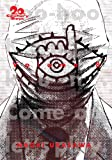 20th Century Boys: The Perfect Edition, Vol. 8 (Volume 8)