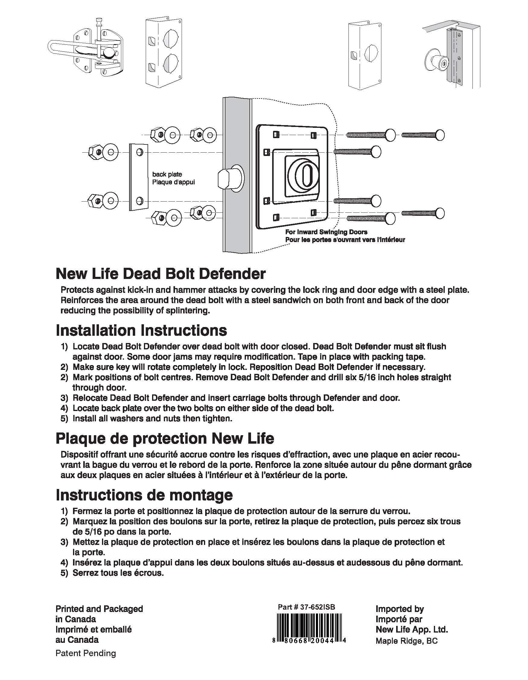 New Life Products 37-652ISB Door Deadbolt Defender, Latch Guard, Door Reinforcer 5 In X 5.8 In Inswing, Protects Inswinging door from forced entry, Replacement For Prime-Line Door Reinforcer U9496 by newlifeapp (Image #2)