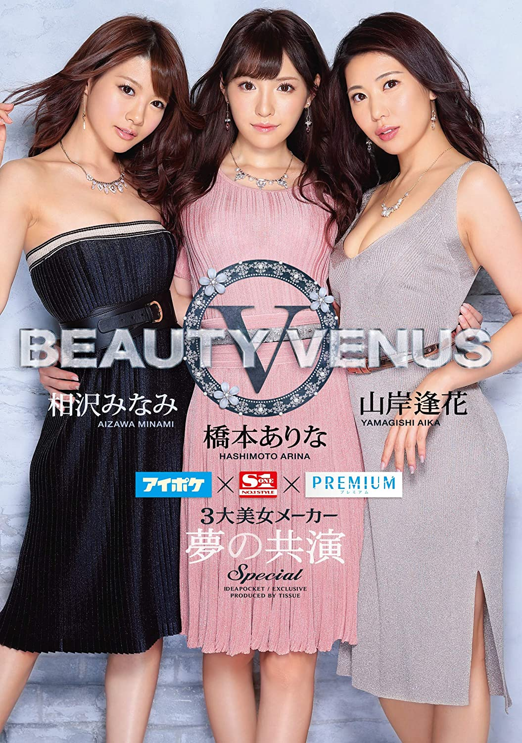 BEAUTY VENUS 5 画像12枚