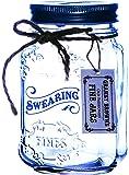 Boxer Swearing Mason Jar Saver, Glass, Clear