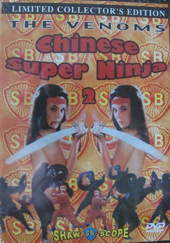 Amazon.com: Chinese Super Ninja 2: Hui-Shan Yang, Kuan Tai ...
