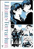リリウム・テラリウム【イラスト特典付】 (百合姫コミックス)
