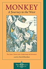 Monkey: A Journey to the West Paperback