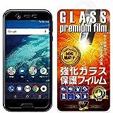【2枚セット】【GTO】Y!mobile Android One X1 強化ガラス 国産旭ガラス採用 強化ガラス液晶保護フィルム ガラスフィルム 耐指紋 撥油性 表面硬度 9H 0.33mmのガラスを採用 2.5D ラウンドエッジ加工 液晶ガラスフィルム