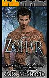 Zohar: A Wolf's Hunger Alpha Shifter Romance (English Edition)