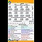 Macco Lingui - Grammaticakaart Duits: Met geluidsopnames