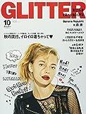 GLITTER(グリッター) 2017年 10 月号 [雑誌]
