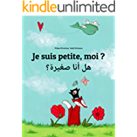 Je suis petite, moi ? هل أنا صغيرة؟: Un livre d'images pour les enfants (Edition bilingue français-arabe) (French Edition)