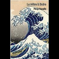 La Mère à Boire (French Edition)