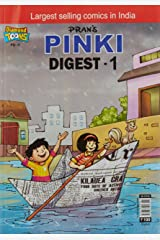 Pinki Digest-1 Paperback