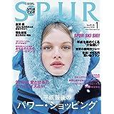 SPUR(シュプール) 2019年 01 月号 [雑誌]