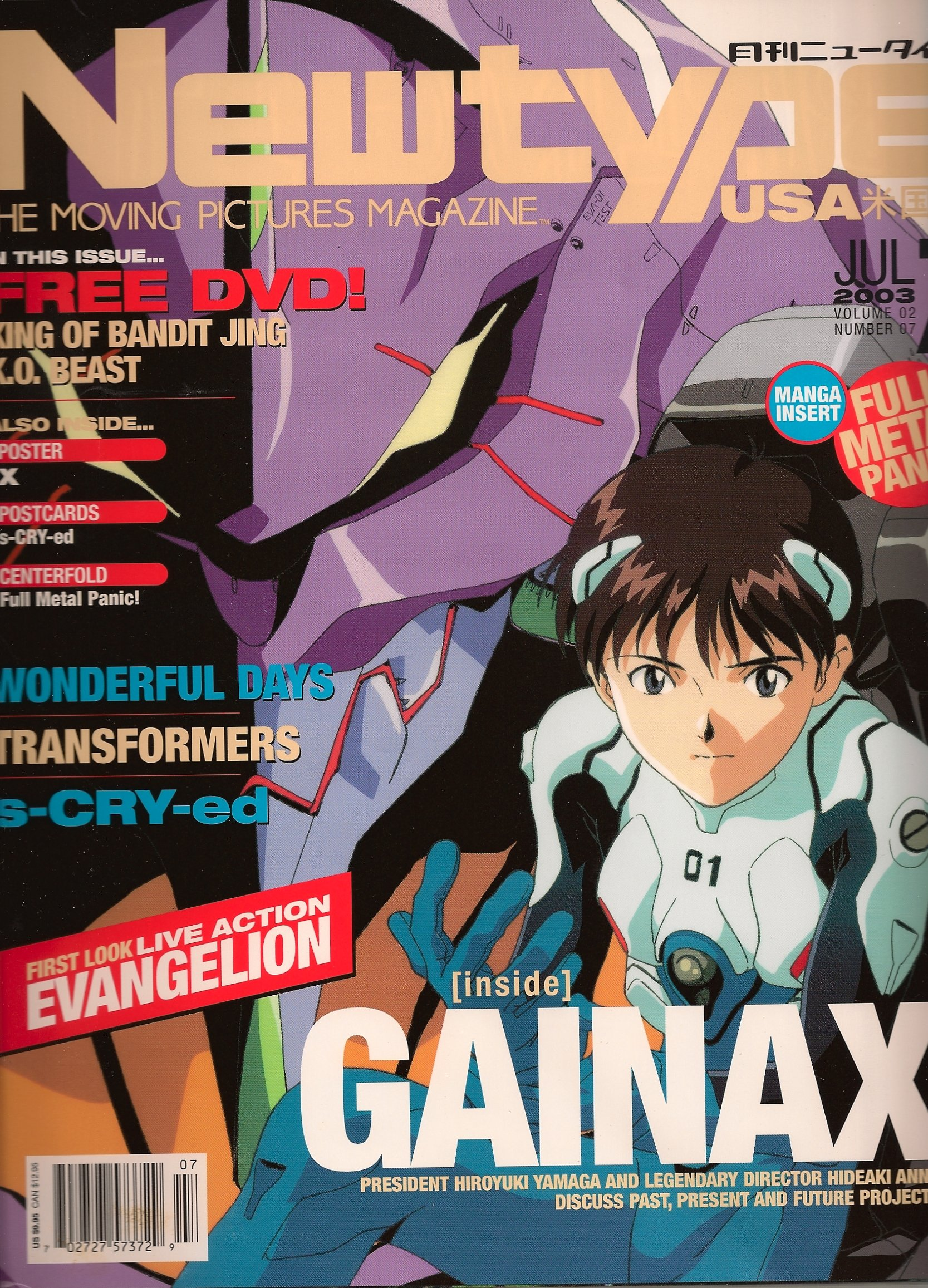 Newtype Usa: the Moving Pictures Magazine {Volume 2, Number 7, July 2003} PDF ePub book