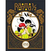 Ranma 1/2 OVA and Movie Collection (BD) [Blu-ray]