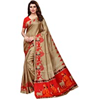 Anni Designer Women's Cotton Saree with Blouse Piece