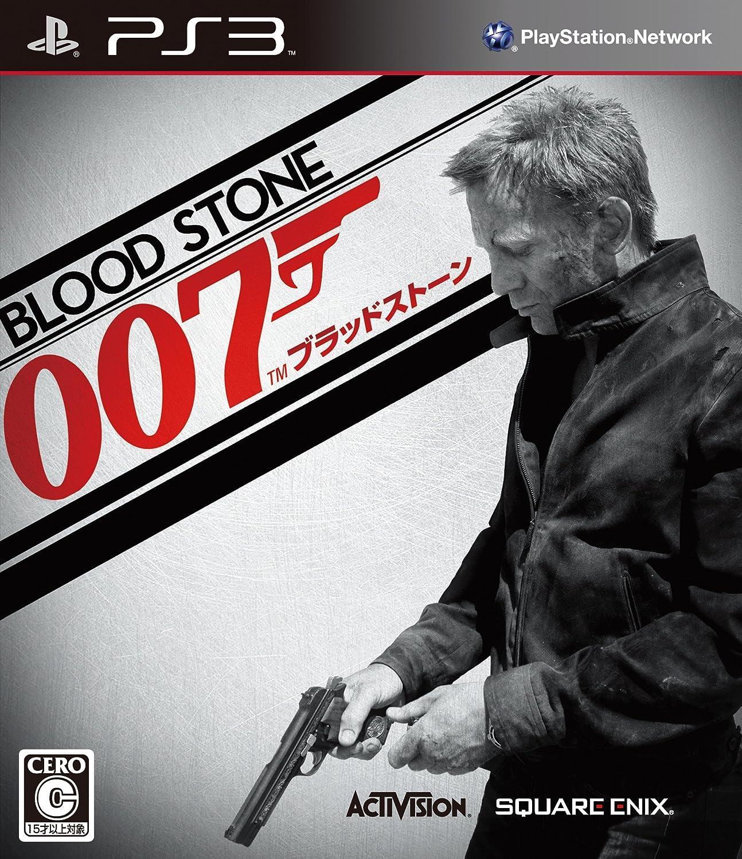 Amazon | 007/ブラッドストーン ...