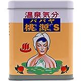 パパヤ桃源S 700g 缶 [医薬部外品]