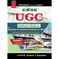Trueman's UGC NET/SET General Paper I