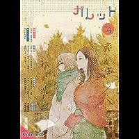 galetteNo4 (Japanese Edition)